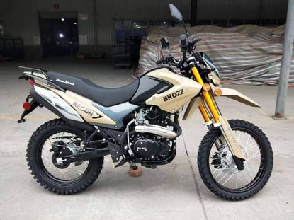 New Kymoto Recon DB-250cc - IN-STOCK- New