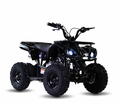 "Lancer SU-60cc Sport-Utility Youth Starter ATV ""Now Calif Legal"""