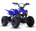 LANCER YS-60cc Sport Youth Starter ATV