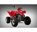 SCORPION 350 SPORT QUAD! AWESOME UNIT - SUPER LOW PRICE - FREE Shipping