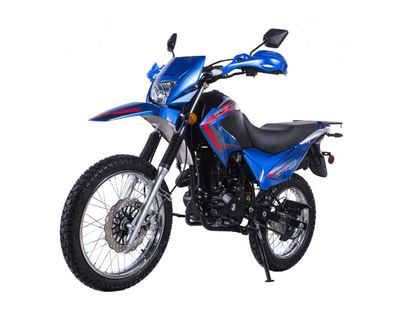 JETMOTO R7 Deluxe Enduro 250 - Street & Offroad Legal  - FREE SHIPPING
