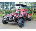 TrailMaster Blazer4 150X - Seats 4 adults up to 6'2 in height, Calif Legal!! - FREE Helmet -