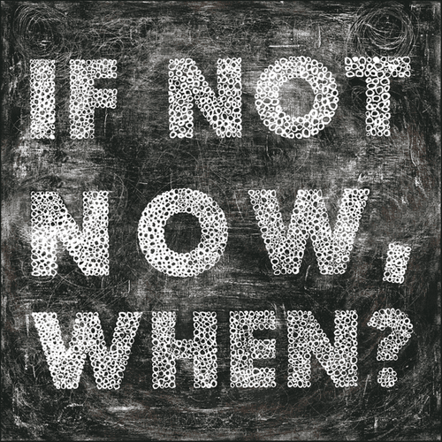 "24"" x 24"" If Not Now Art Print Gallery Wrap by Sugarboo Designs"