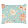 Turquoise and Peach Standard Pillow Sham for Watercolor Floral Collection by Sweet Jojo Designs - Pink Rose Flower