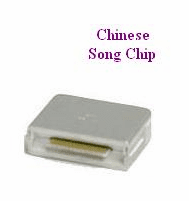 CHINESE Song Chip         Magic Mic     1879 Songs
