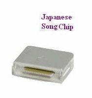 JAPANESE Song Chip     Magic Mic     500 songs