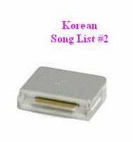 KOREAN Song Chip #2         Magic Mic        1,398 Songs