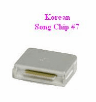 KOREAN Song Chip #7        Magic Mic        300 Songs