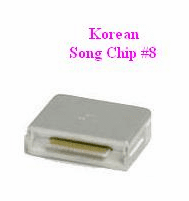 KOREAN Song Chip #8         Magic Mic        300 Songs