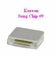 KOREAN Song Chip #9         Magic Mic        3000 Songs