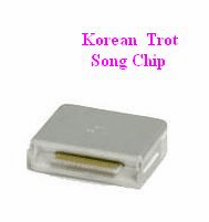 KOREAN TROT Song Chip      Magic Mic        300 Songs