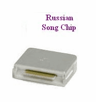 RUSSIAN Song Chip       Magic Mic     1505 Songs