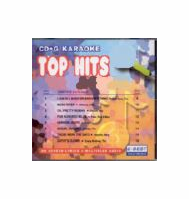 TOP HITS ENGLISH SONGS VOL.7     U Best     CDGA 007