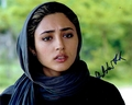 Golshifteh Farahani Signed 8x10 Photo