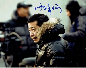 Jia Zhangke Signed 8x10 Photo - Video Proof