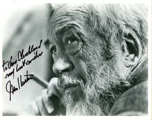 John Huston Signed 8x10 Photo
