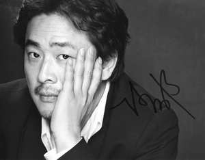 Park Chan-wook Signed 8x10 Photo - Video Proof