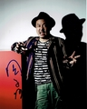 Sion Sono Signed 8x10 Photo