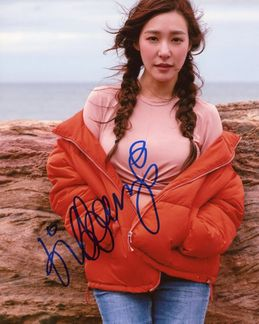 Tiffany Young Signed 8x10 Photo