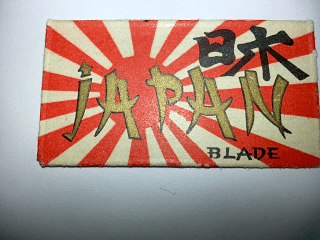 JAPAN (Unificated Export Blade)
