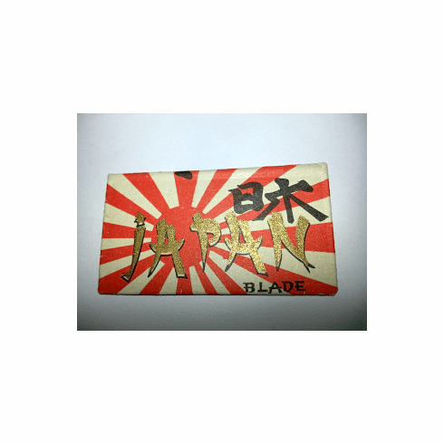 JAPAN (Unificated Export Blade) - Extra Rare Printing Error