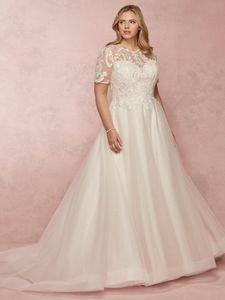 Rebecca Ingram Wedding Dress -  ARDELLE LYNETTE