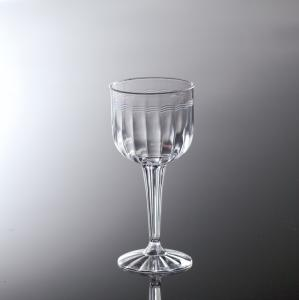 Clear Plastic 8oz. Wine Goblets 1pc. 8pk.