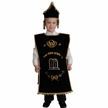 Seifer Torah Childrens Costume