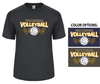 PERFORMANCE T-SHIRT - ADULT & YOUTH