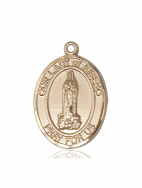 Bliss Our Lady of Kibeho 14kt Gold Patron Saint Medal