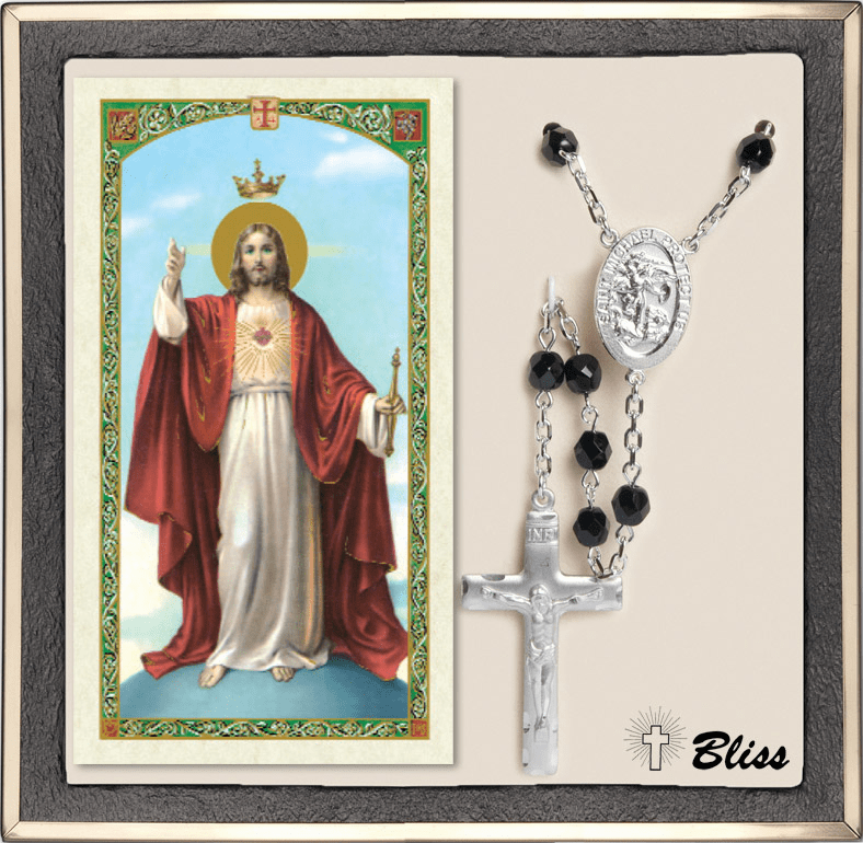 Bliss St Michael Coast Guard Military Rosary