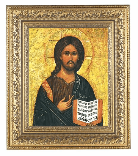 Hirten Christ the All Knowing Detailed Ornate Gold Leaf Antique Framed Picture