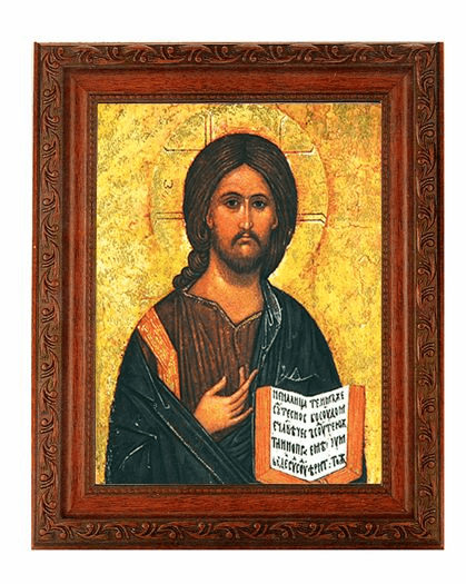 Hirten Christ the Teacher All Knowing Detailed Ornate Antique Mahogany Finished Framed Picture