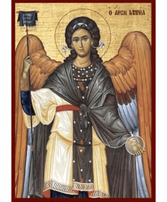 How to pray the Chaplet of the Holy Angels Guardian Angel Chaplet