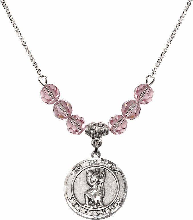 St Christopher Specialty Jewelry