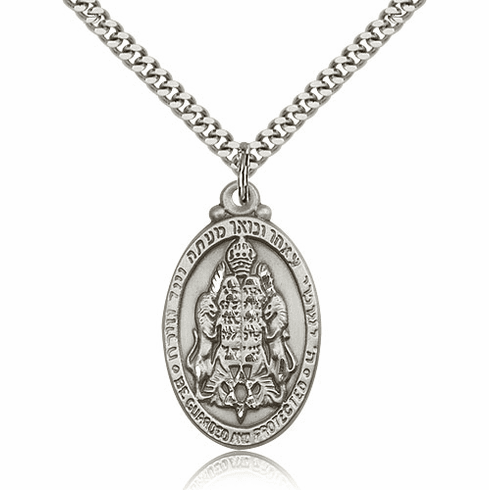 Sterling Silver Jewish Protection Pendant Necklace