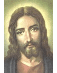 The Litany of the Most Holy Name of Jesus