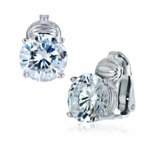 CLIP ON 2.5 Carat Each Round Basket Set Cubic Zirconia Stud Earrings in 14K White Gold