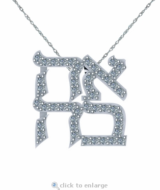 Hebrew Love Jewish Prong Set Cubic Zirconia Pendant