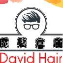 欣樺's avatar