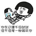 小小銘's avatar