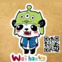 熊貓貓*'s avatar
