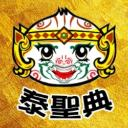 mirror's avatar