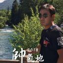 益仔風順's avatar