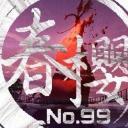 春櫻's avatar