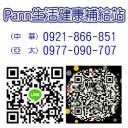 Pann's avatar