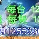 敬憑's avatar