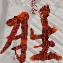 wong's avatar