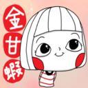 崔崔's avatar