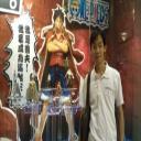 渡手's avatar